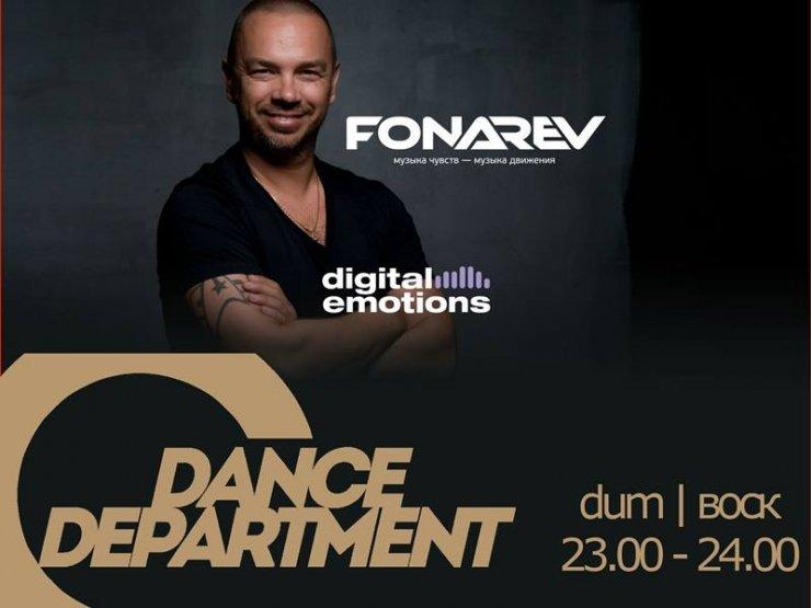 Atention!!! New season on Dance Department (orar)